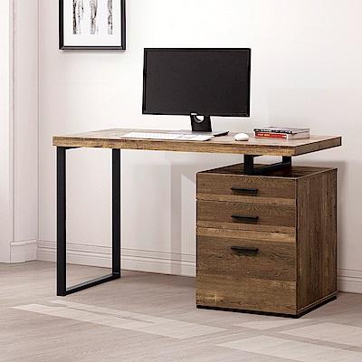 COMDESK 摩登電腦書桌DIY組合產品 仿古棕橡木色-寬120*深60*高76公分