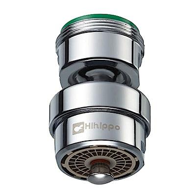 金德恩 台灣製造 氣泡型觸控式萬向節水器/省水閥 HP610(附軟性板手)