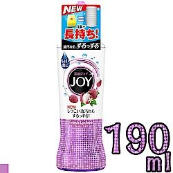 日本 P&G JOY 超濃縮 洗碗精 高貴荔枝