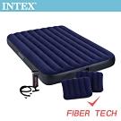 INTEX經典雙人加大充氣床-寬152cm-特惠組合(附手壓幫浦+枕頭*2)(64765)