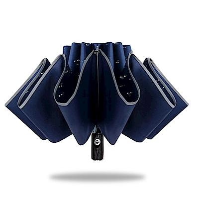 好傘王 自動傘系-電光黑膠防曬降溫反向折傘(3入組)