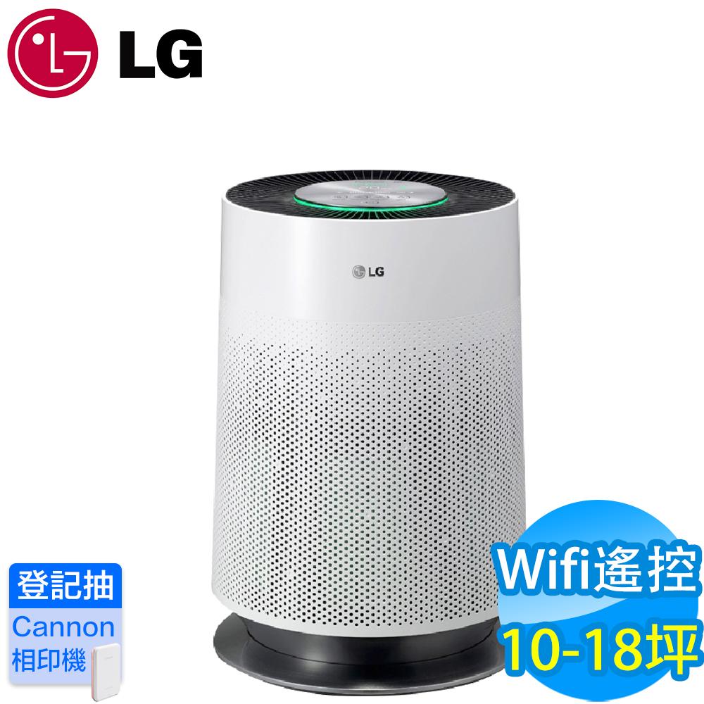 LG樂金 10-18坪 Wifi PuriCare 360°清淨機 AS551DWS0