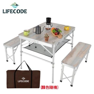 LIFECODE 尊爵鋁合金折疊桌椅(含桌下網)-橡木紋(含桌下網+背袋)