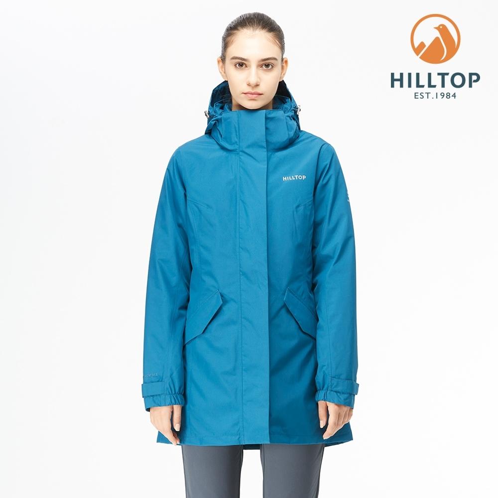 【hilltop山頂鳥】女款GORE-TEX防水透氣2合1保暖科技棉長大衣H21F18藍