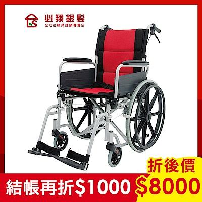 必翔銀髮 輕便移位型手動輪椅PH-164-1(未滅菌)