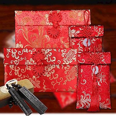 富貴錦緞紅包袋烏木平安掛飾鑰匙扣大吉大利組合包