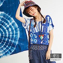 潘克拉 藍染紋涼感短袖T恤-藍色