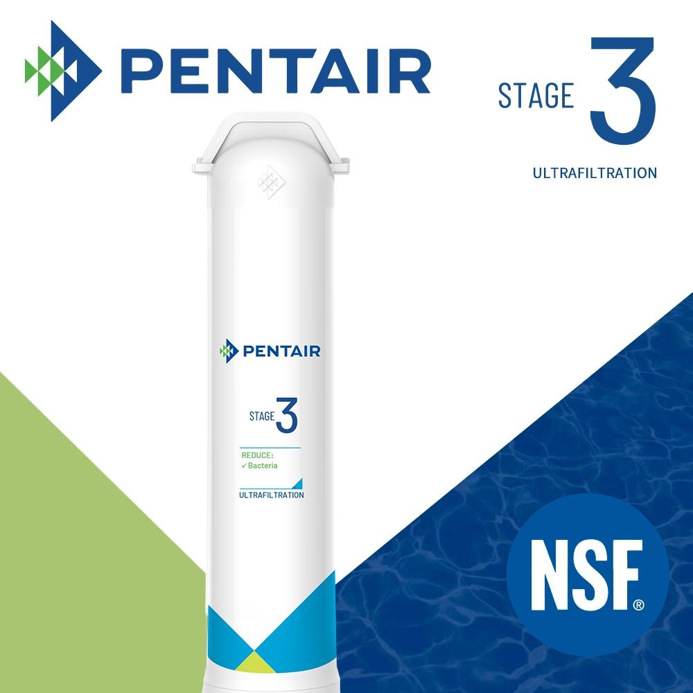【Pentair】中空絲膜超濾除菌濾心(Stage 03)