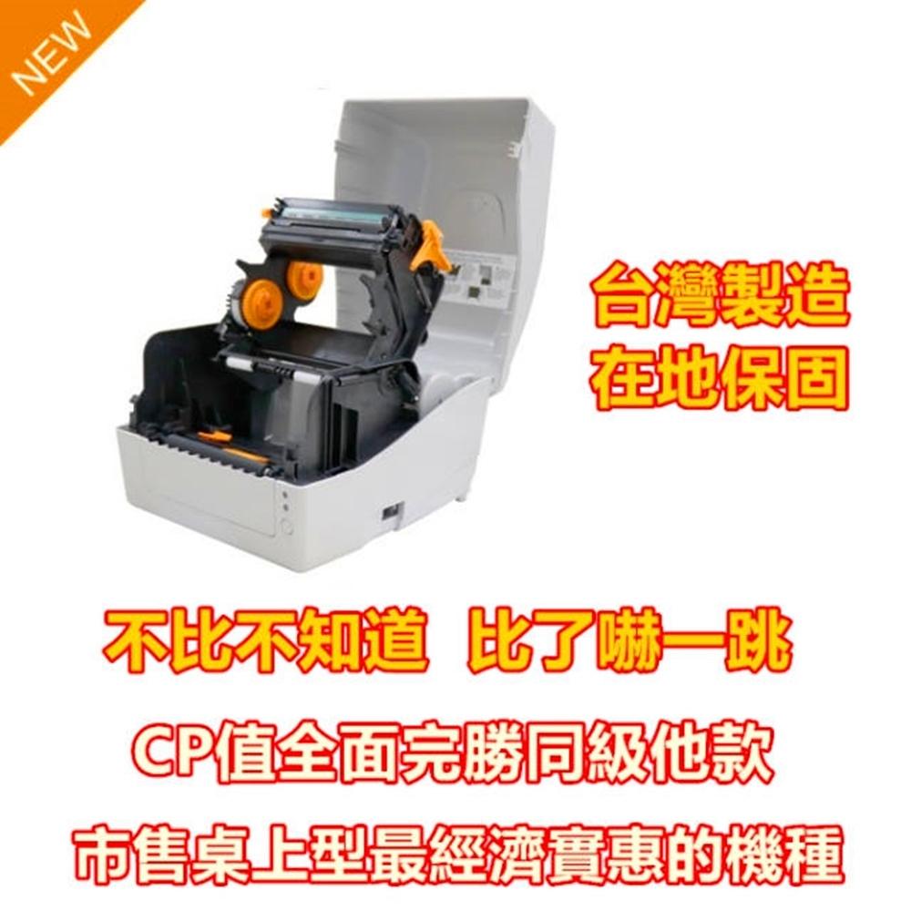 Argox CP-3140 EX 台製網路型+雙感應器熱感熱轉兩用條碼標籤機
