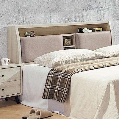 AS-瑪莉灰橡雙人加大6尺枕頭型床頭-182x30x102cm