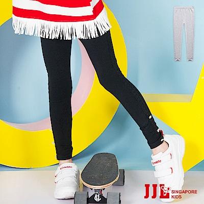 JJLKIDS 側邊蕾絲點綴內搭褲(2色)