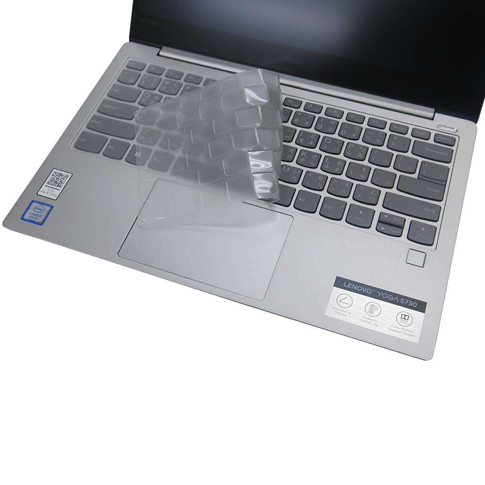 EZstick Lenovo YOGA S730 13IWL 奈米銀抗菌 TPU 鍵盤膜