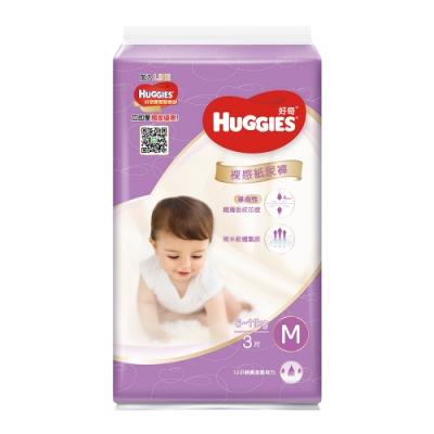 (1元加價購)好奇 裸感紙尿褲體驗包M號x3片/包