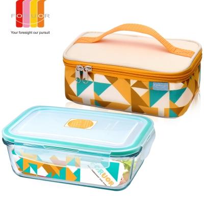 法國FORUOR 黃三角耐熱玻璃保鮮盒提袋組800ml(8H)