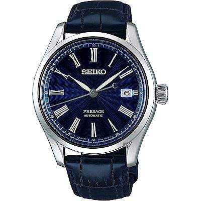 SEIKO 精工 Presage 七寶琺瑯限量機械錶(SPB075J1)-40mm