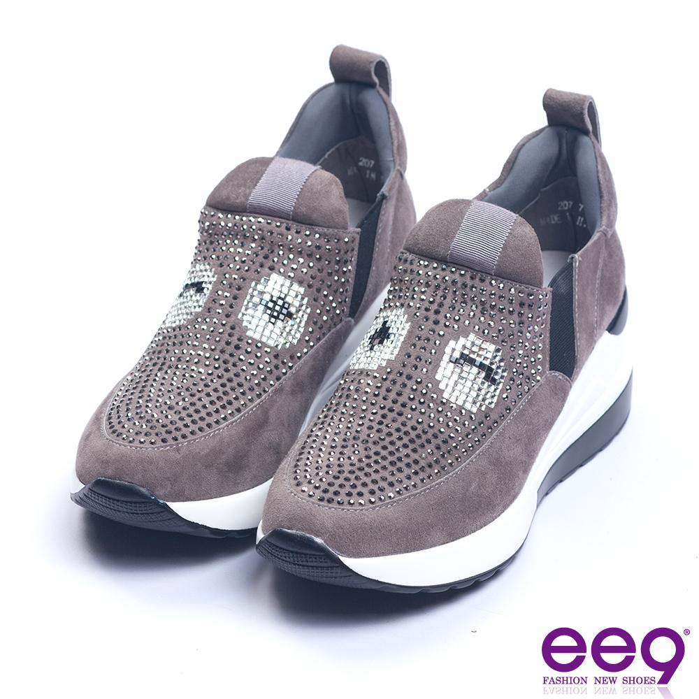 ee9 經典手工耀眼奪目厚底休閒鞋 灰色