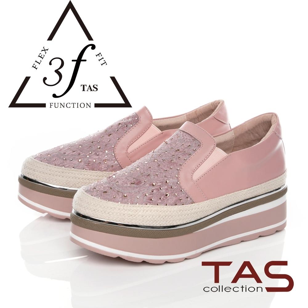 TAS異材質拼接厚底懶人鞋-優雅粉