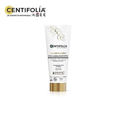 法國貝貝 Centifolia Bebe 美研系列-活力潤澤臉部去角質霜70ml