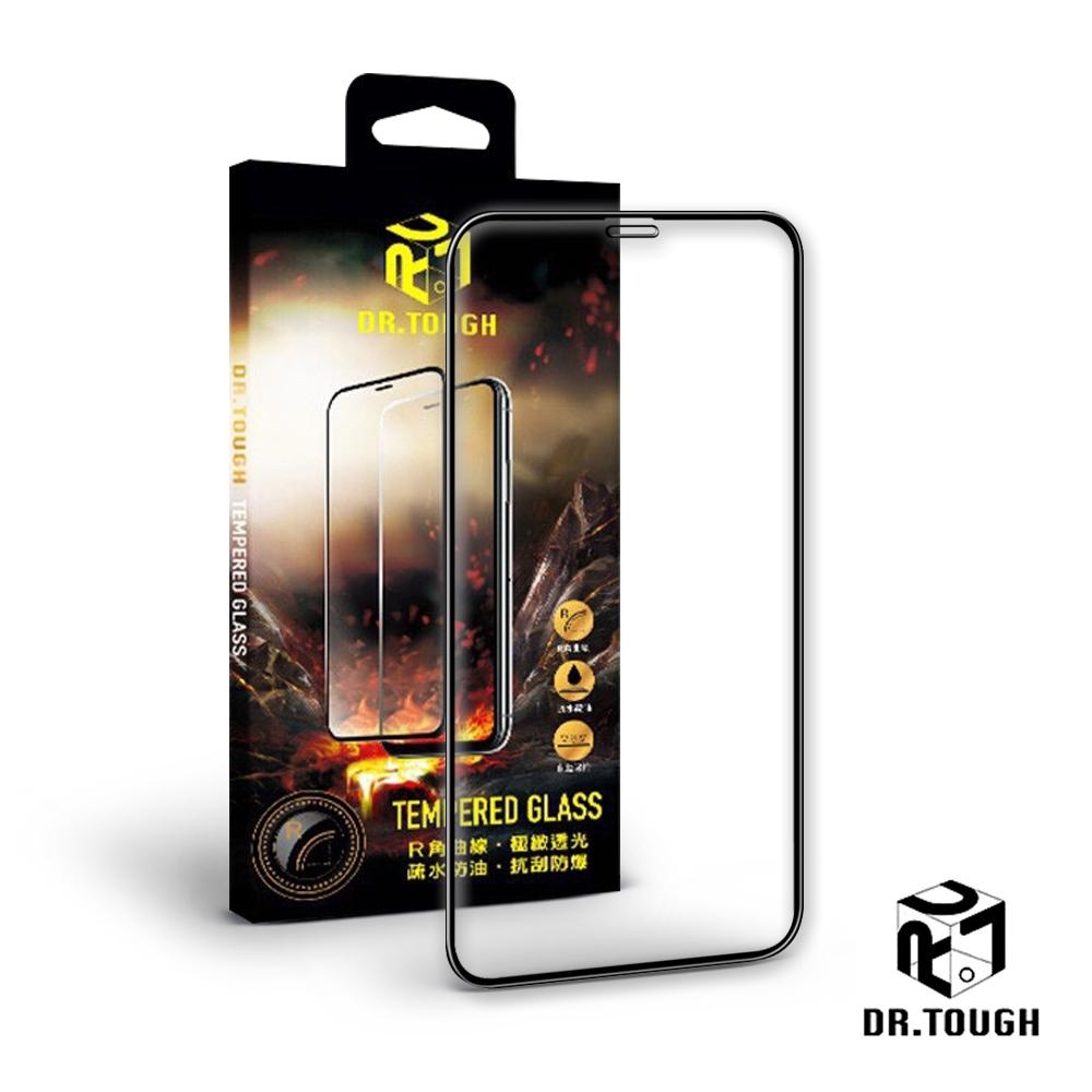 Dr.TOUGH 硬博士 iPhone 11 Pro/Xs/X 3D滿版強化版玻璃保護貼