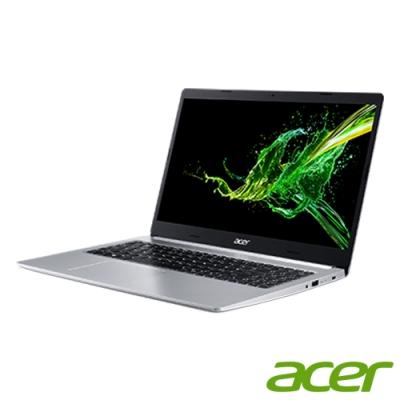 (無卡分期-12期) ACER A515-55G 15.6吋筆電 (i5-1035G1/MX350/4G+4G/1TB+240G/Aspire 5/銀/特仕版)