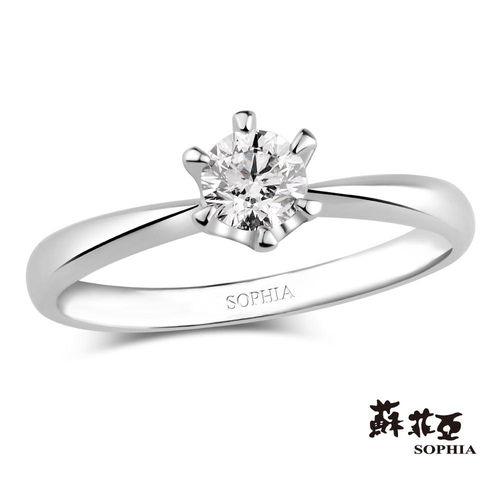 蘇菲亞SOPHIA 求婚戒-GIA 六爪0.30克拉DSI1鑽戒