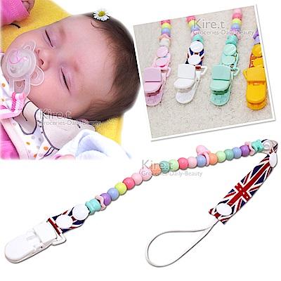 嬰幼兒可愛串珠奶嘴夾/奶嘴鍊夾 防掉鏈-粉/綠/白/橘任選 kiret