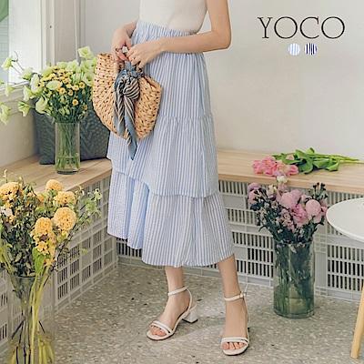 東京著衣-yoco 甜美女孩層次條紋長裙-XS.S.M(共二色)