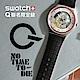 Swatch Skin Irony 超薄金屬系列手錶 ²Q 007系列Q先生特別版 -42mm product thumbnail 1