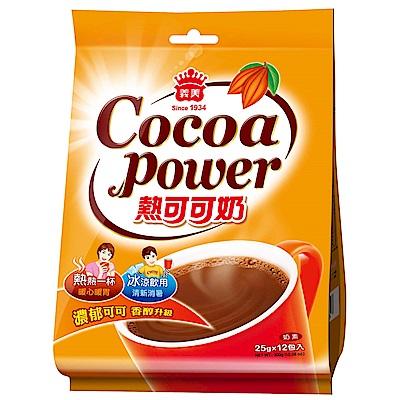 義美 熱可可奶(25gx12入)