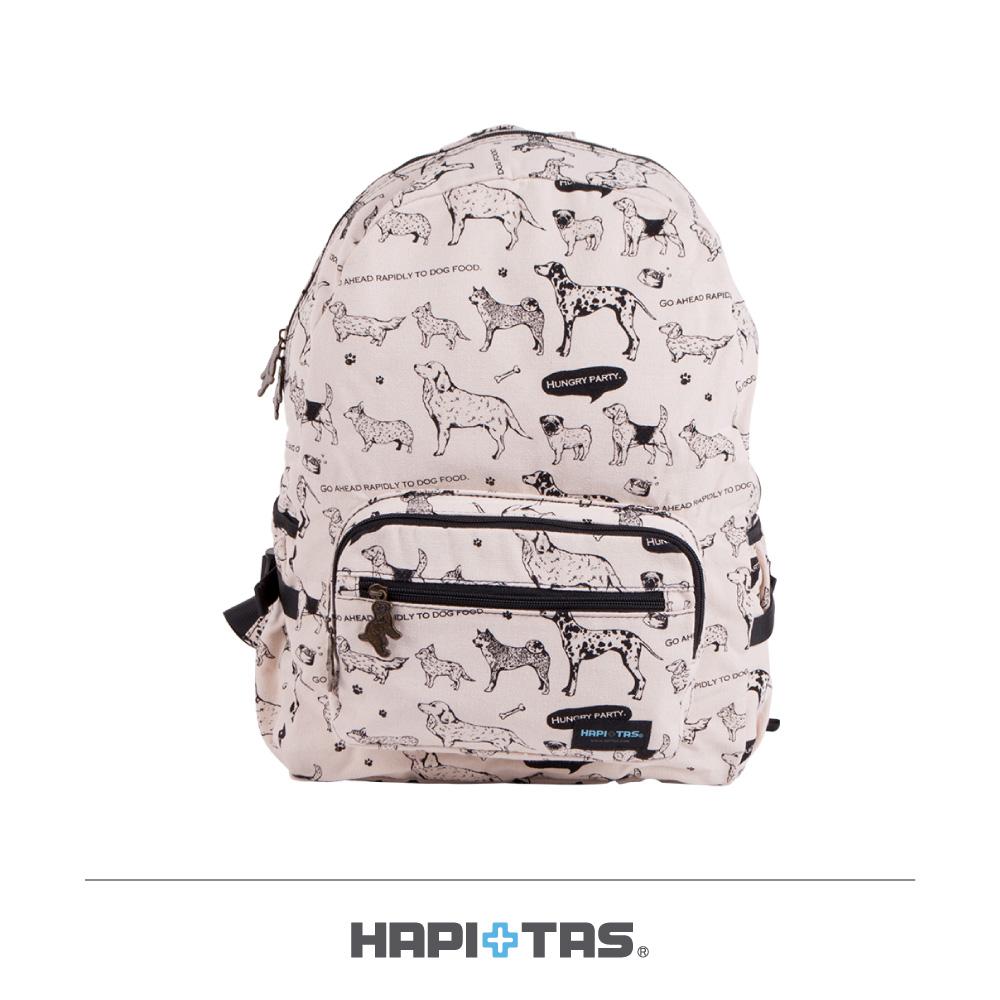 日本HAPI+TAS 摺疊後背包 -A花色