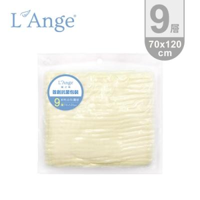 L Ange 棉之境 9層純棉紗布浴巾/蓋毯 70x120cm-黃色