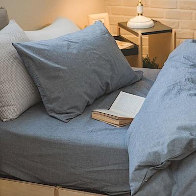 翔仔居家 新疆棉系列 單人素色床包枕套組 - 丹寧藍