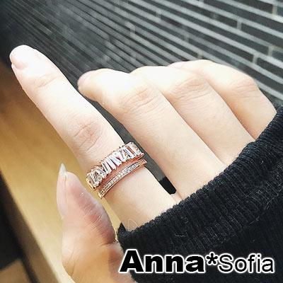 AnnaSofia 奢華層豎華晶 雙層開口戒指(金系)