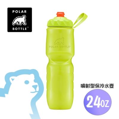 Polar Bottle 24oz噴射保冷水壺 Color(700ml)