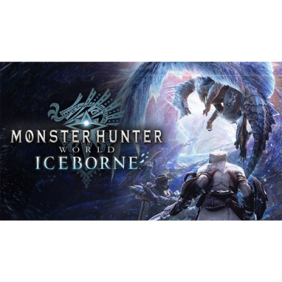 PC版《魔物獵人 世界:Iceborne》中文版 遊戲序號