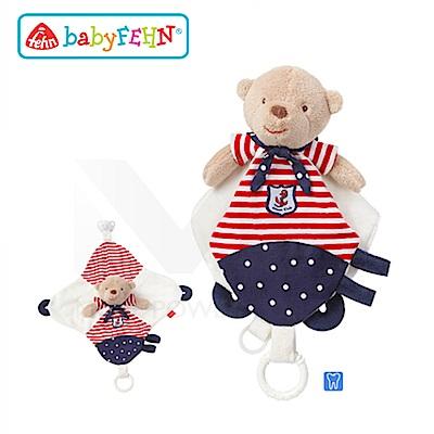 【任選】德國《baby FEHN 芬恩》海洋樂園水手熊安撫布偶奶嘴巾