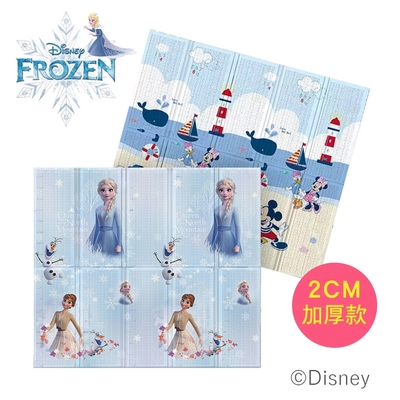 【Disney 迪士尼】攜帶型2CM加厚款摺疊遊戲墊- 冰雪公主+雲漫沙灘