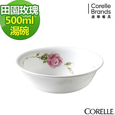 CORELLE康寧 田園玫瑰500ml湯碗