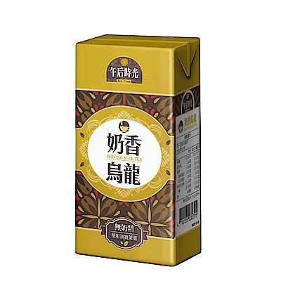 光泉 午后時光奶香烏龍(300mlx24瓶)