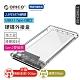 ORICO 2.5吋USB3.1硬碟外接盒-透明(2139C3-G2) product thumbnail 1