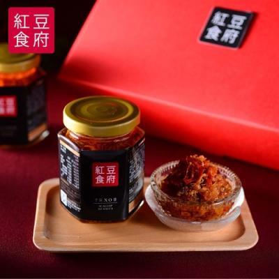 紅豆食府SH 干貝XO醬禮盒(2入/盒)