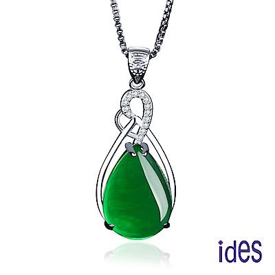 ides愛蒂思 設計款東方系列綠玉髓項鍊/鍾情