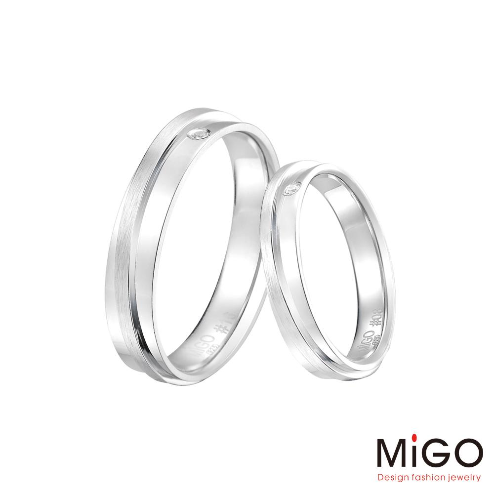 MiGO 擁抱純銀成對戒指 @ Y!購物