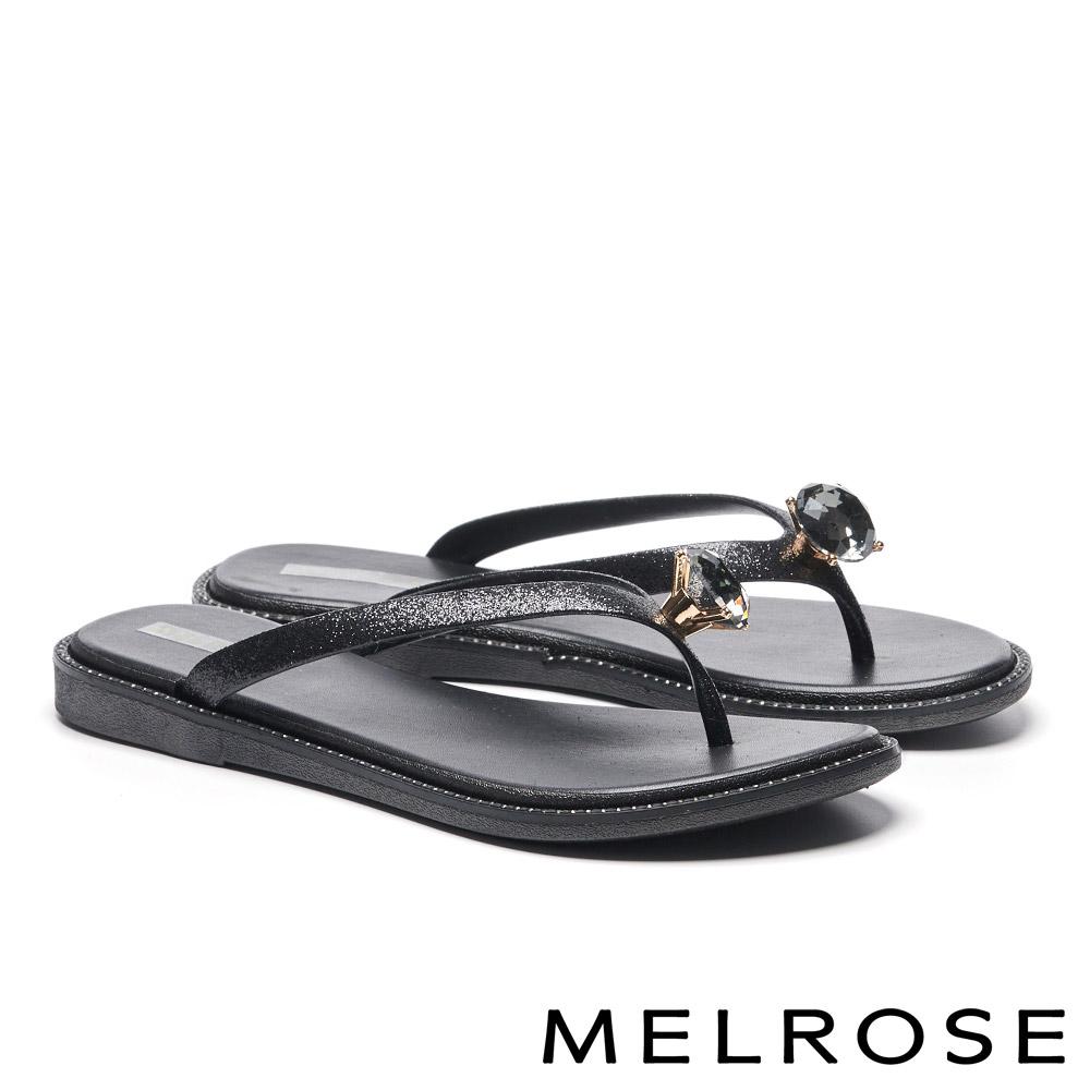 拖鞋 MELROSE 晶鑽造型閃爍金蔥夾腳拖鞋-黑