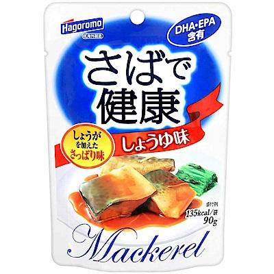 Hagoromo 鯖魚便利包-醬油風味(90g)