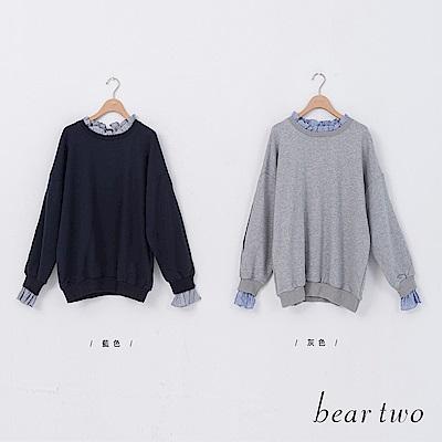 beartwo 假兩件休閒造型上衣(二色)