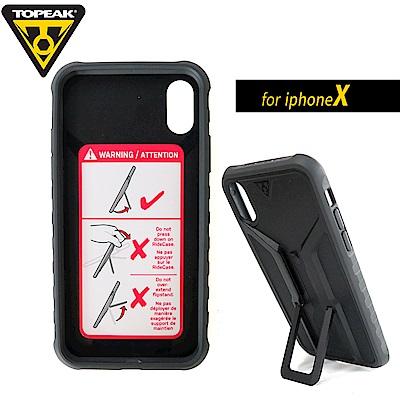 TOPEAK RideCase iPhone X用抗震防摔手機保護殼-黑