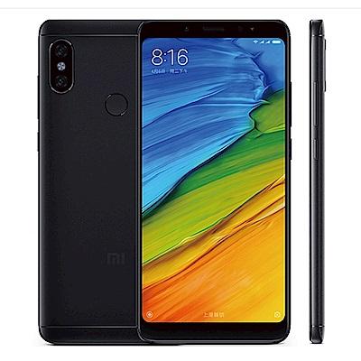 Xiaomi 紅米 Note 5 (3G/32G) 5.99吋 雙卡雙待智慧型手機