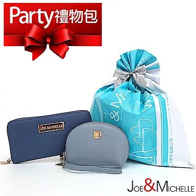 禮物包-真皮奧琳娜拉鍊長夾組 晨星藍