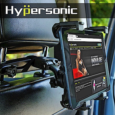 Hypersonic 汽車平板固定架